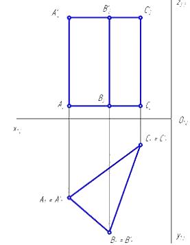 на рисунке показан двухкартинный комплексный чертеж